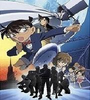 Detective Conan Movie 14