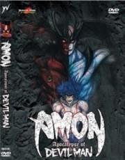 Amon the darkside of devilman