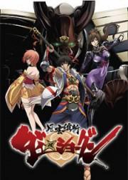 Dai - Shogun - Great Revolution