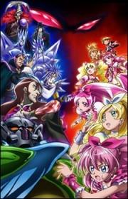 Eiga Precure All Stars DX3: Mirai ni Todoke! Sekai wo Tsunagu Niji-iro no Hana