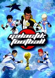 Galactik Football 2