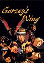 Garzey's Wing