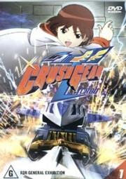 Gekitou! Crush Gear Turbo