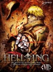 Hellsing The Dawn