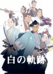 Hijikata Toshizo: Shiro no Kiseki