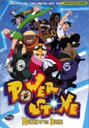 Power Stone:The Mystery Of The Stone