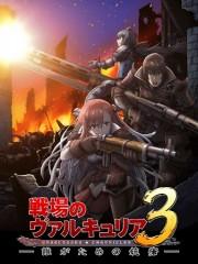 Senjou no Valkyria 3 (OVA)
