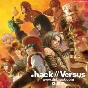 .hack//Versus: The Thanatos Report