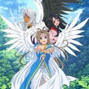 Ah! My Goddess: Flights of Fancy