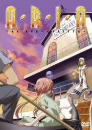 Aria ~Arietta~