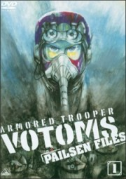 Armored Trooper Votoms Pailsen Files