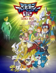 Digimon Adventure 02