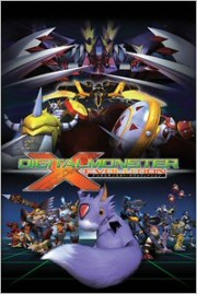 Digimon X-Evolution(Movie)