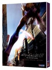 Evangelion - Rebuild of Evangelion