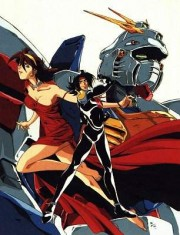 G. Gundam