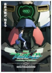 Gundam 00 the Movie: Tge Awakening of Trailblazer