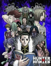 Hunter × Hunter OVA 1: Genei Ryodan