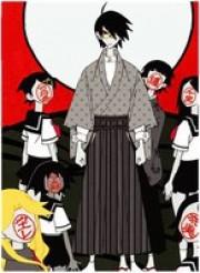 Zoku Sayonara Zetsubou Sensei